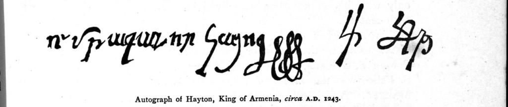 Autograph of Hayton Кing