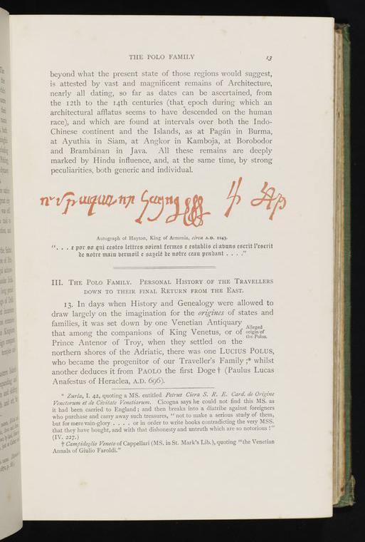 Марко Поло об Армении