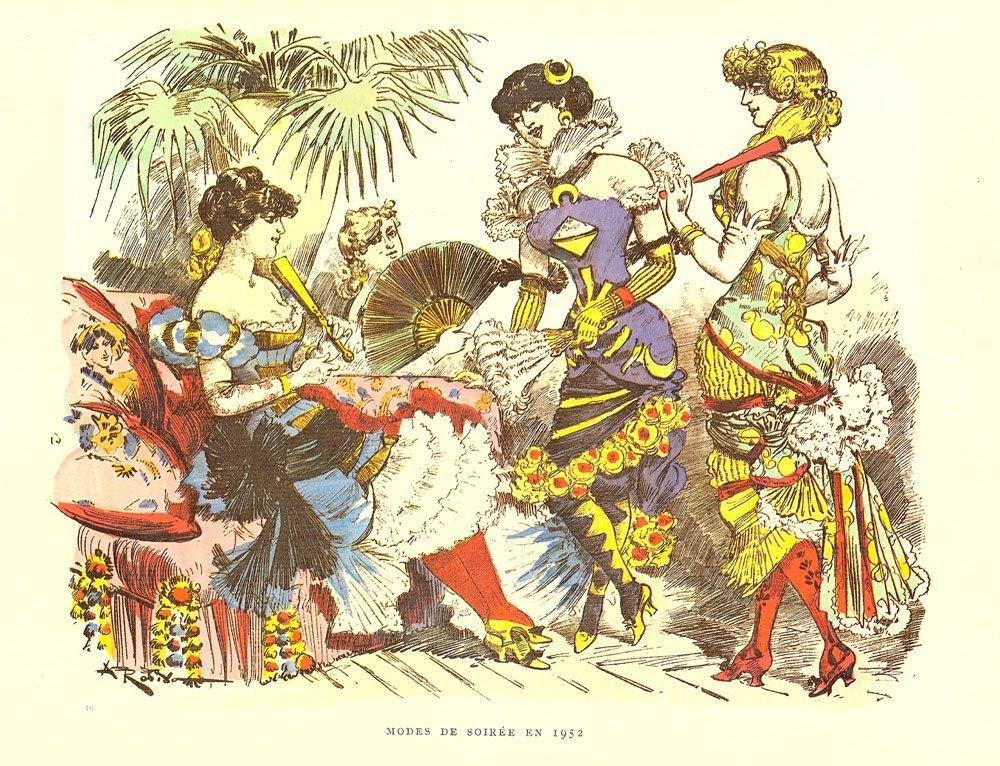 Французские открытки