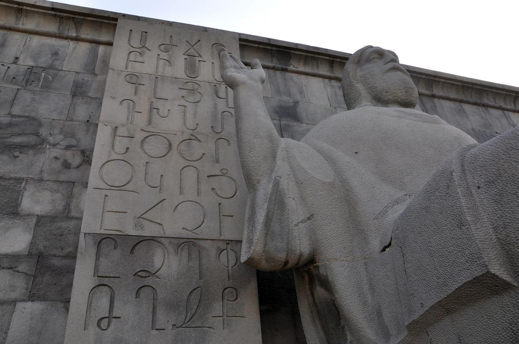 Месроп Маштоц - создатель армянского алфавита