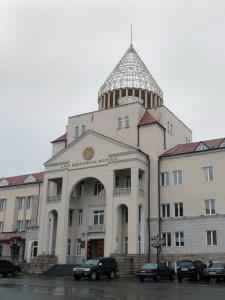 Здание парламента НКР
