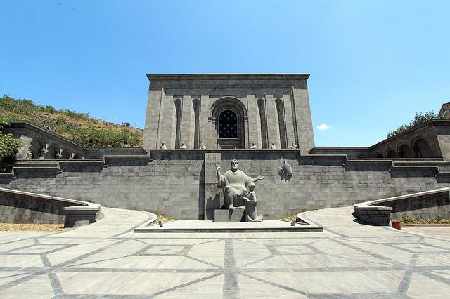 Матенадаран – Музей древних рукописей