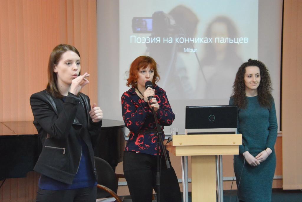 """Официальная презентация проекта состоялась 20 марта в ЦУН Библиотеке имени Некрасова, в рамках фестиваля """"Текст и образ""""."""