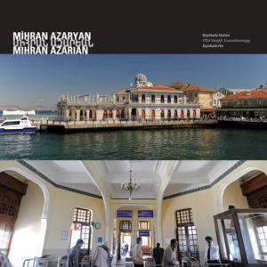 Пирс острова Бююкуда Архитектор: Миран Азарян