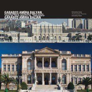 Дворец Долмабахче Архитектор : Карапет Амира Балян