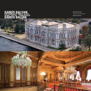 Дворец Бейлербейи Архитектор : Саркис Балян