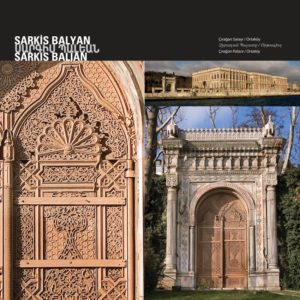 Дворец Чирахан Архитектор : Саркис Балян