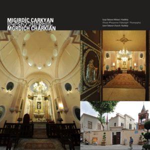 Церковь Св. Господа Архитектор : Мкртич Каркян