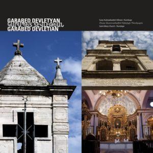 Церковь Св. Марии Архитектор : Карапет Девлетян