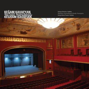 Кинотеатр Сюррея Архитектор : Кегам Кавафян