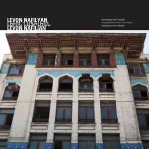 Овакимян Хан Архитектор : Левон Нафилян