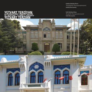 Муниципалитеты районов Кадыкёй и Фатих Архитектор : Ерварт Терзиян