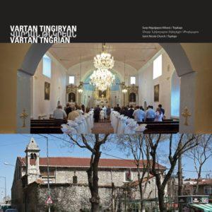 Церковь Св. Николы Архитектор : Вартан Тынгырян