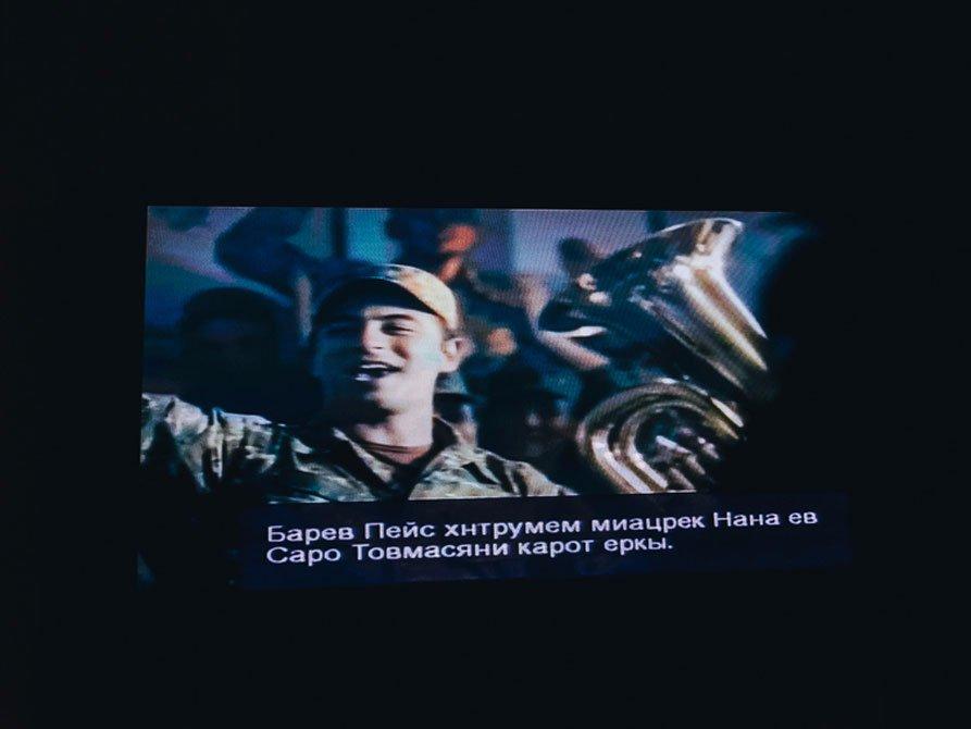 Военные песни по телевизору