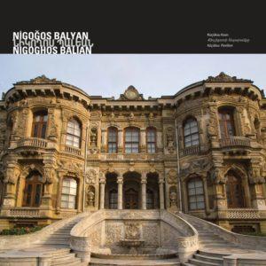 Парадный зал дворца Долмабахче Архитектор : Никохос Балян