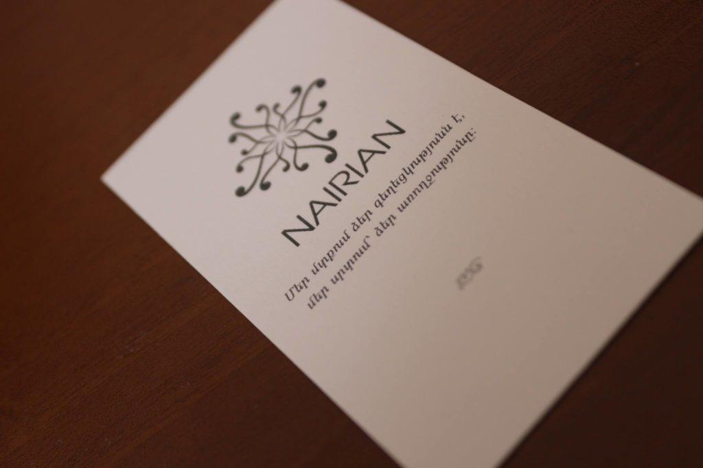 Nairian - армянская натуральная косметика