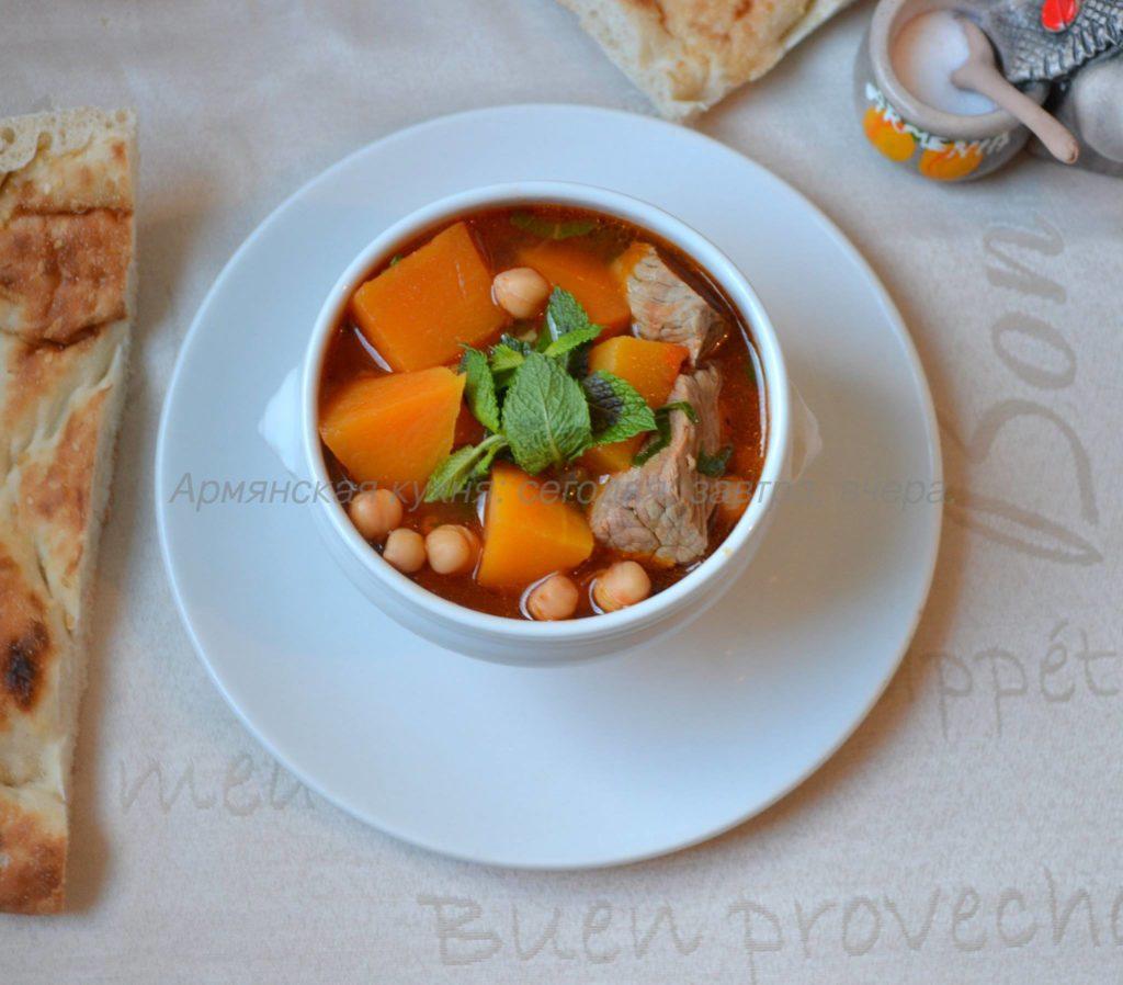 Ддмапур (тыквенный суп)