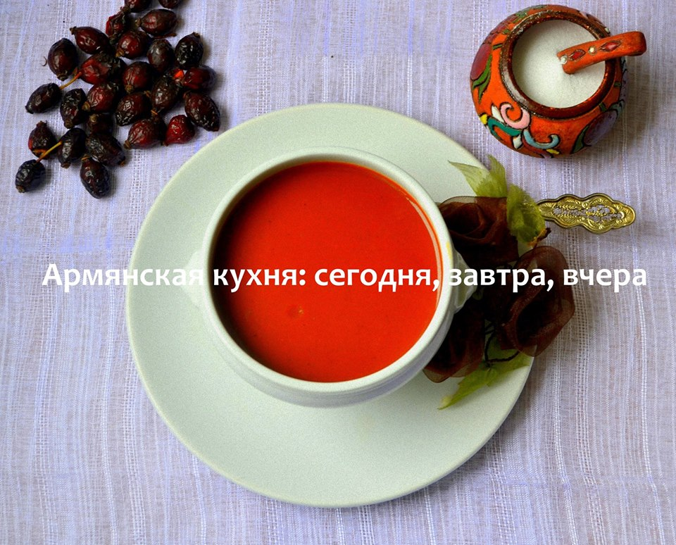 Масрамацун (суп из шиповника)