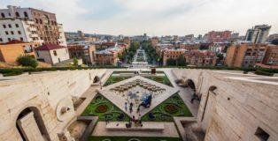 Третий уровень ереванского Каскада, Армения