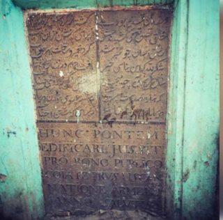 Сохранит ли Ченнаи 300-летнюю мемориальную табличку, связывающую город с его армянским прошлым?