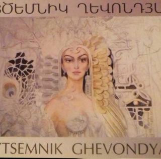 Fashion-иллюстрации Айцемник Гевондян