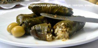 ТОП 10 постных блюд армянской кухни